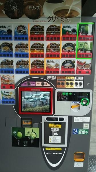 20170513用・岩見沢駅の自販機
