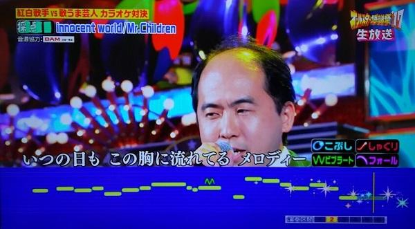20170515用・斎藤さん