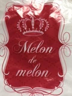 メロンパン包装