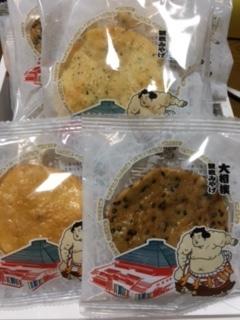 大相撲観戦のお土産