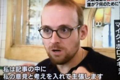 まいく・ぼろすき3notjournalist-3-600x450