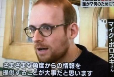 まいく・ぼろすき4notjournalist-4-600x450