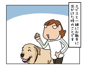 06062017_dog1mini.jpg