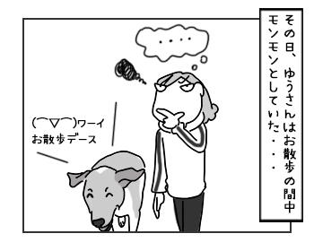 07062017_dog1mini.jpg