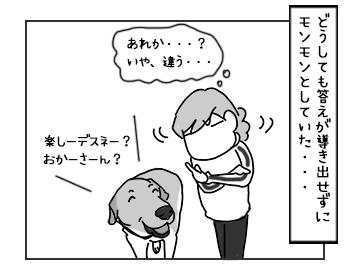 07062017_dog2mini.jpg