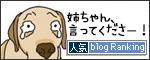 09042017_dogbanner_20170519144531d3e.jpg