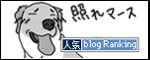 13052017_dogbanner.jpg