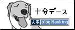 13062017_dogbanner.jpg