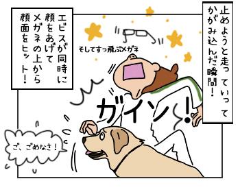 15052017_dog2mini.jpg