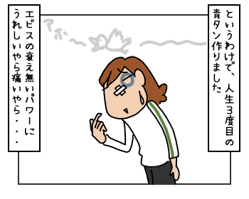 15052017_dog4mini.jpg