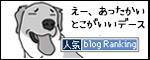 18042017_dogbanner_2017051714332830b.jpg