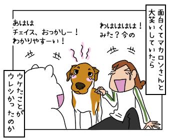 20062017_dog3mini.jpg