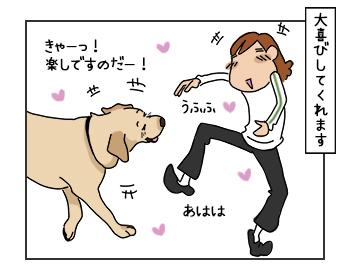 23052017_dog2mini.jpg