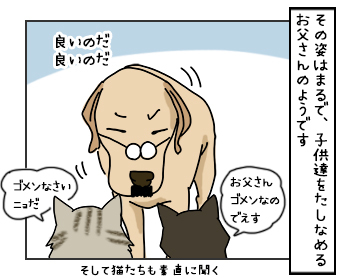 24052017_dog2mini.jpg