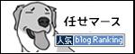 27062017_dogbanner.jpg