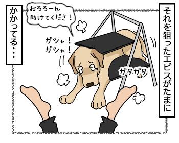30062017_dog4mini.jpg