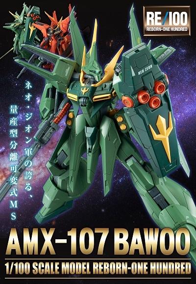 BAWOO 01