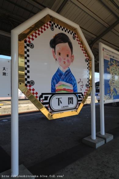 下関駅2-SN