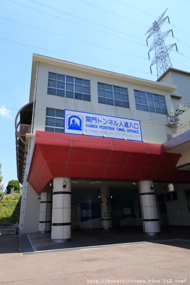 関門トンネル人道入口2ーSN