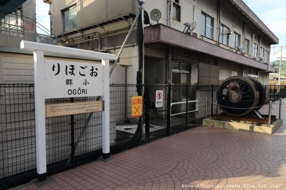 小郡駅ーSN