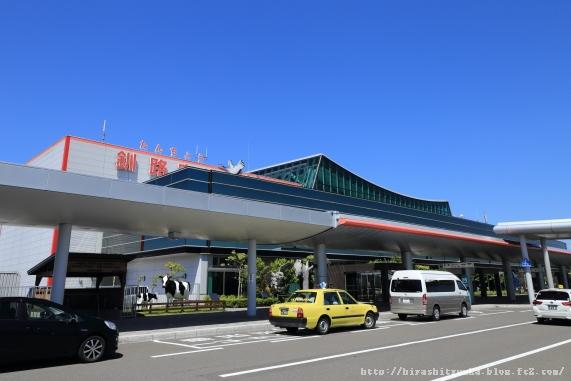釧路空港ーSN
