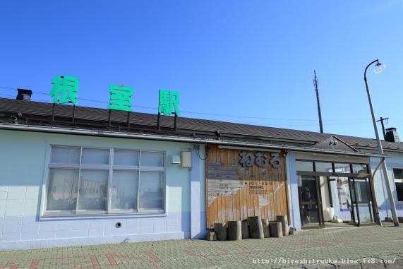 JR根室駅ーSN