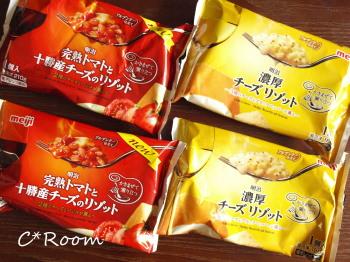 食品(冷食 リゾット)01