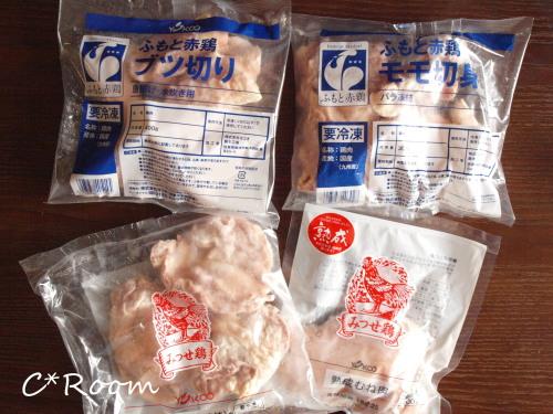 食品(鶏肉)01