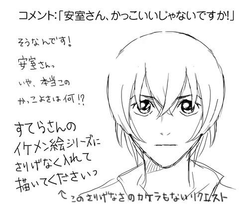 0528hakushures_amuro.jpg