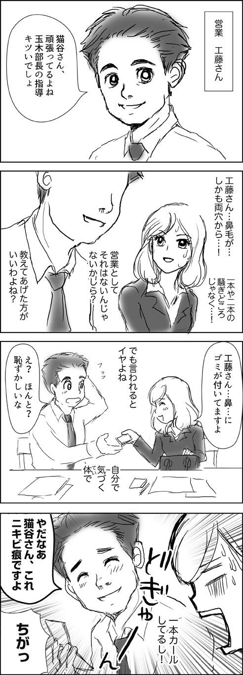 0615tomokudo_20170615075947022.jpg