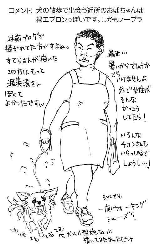 0630hakushu_epron.jpg