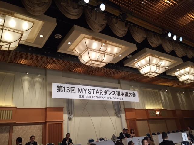 mystar2.jpg