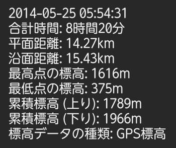 2014052500a.jpg