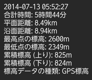 2014071300a.jpg