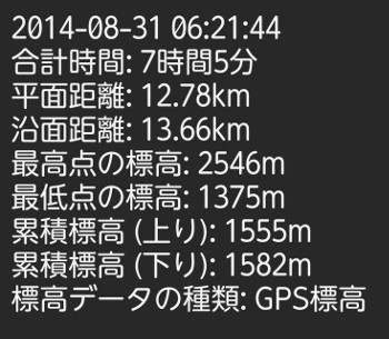 2014083100a.jpg