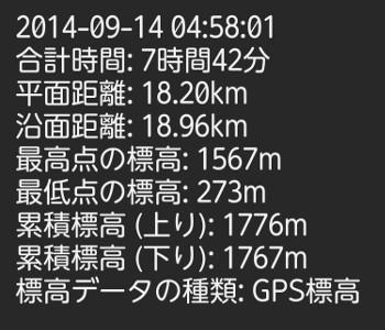 2014091400a.jpg