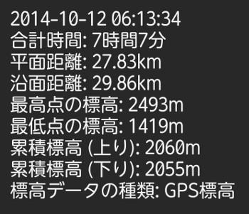 2014101200a.jpg