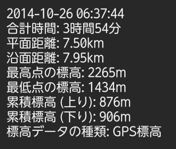 2014102600a.jpg