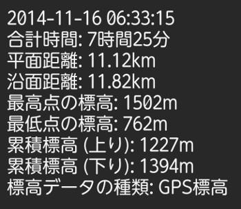 2014111600a.jpg