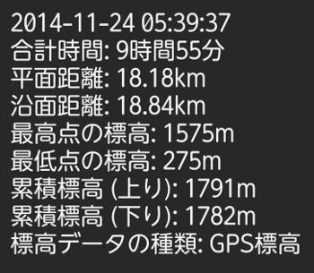 2014112400a.jpg