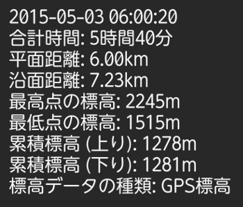 2015050300a.jpg