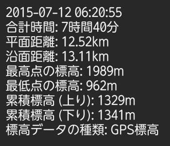 2015071200a.jpg