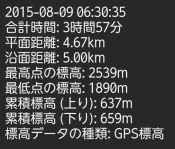2015080900a.jpg