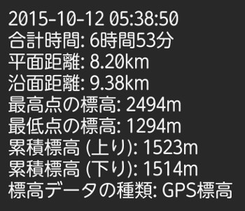 2015101200a.jpg