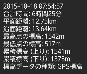 2015101800a.jpg