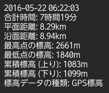 2016052200a.jpg