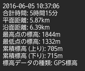 2016060500a.jpg