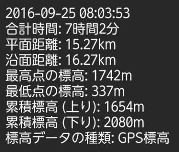 2016092500a.jpg