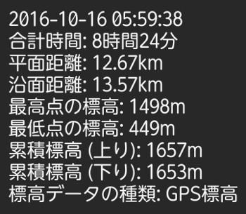 2016101600a.jpg
