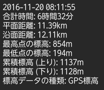 2016112000a.jpg